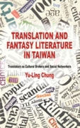 Translation and Fantasy Literature in Ta