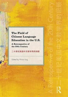 The Field of Chinese Language Education
