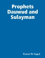 Prophets Dauwud and Sulayman