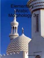 Elementary Arabic Morphology 3