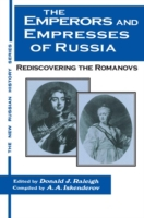 Emperors and Empresses of Russia: Recons