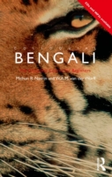 Colloquial Bengali (eBook And MP3 Pack)