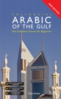 Colloquial Arabic of the Gulf (eBook And