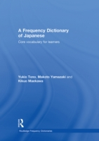 Frequency Dictionary of Japanese