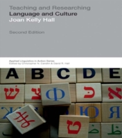 Teaching and Researching: Language and C