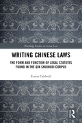 Writing Chinese Laws