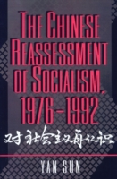 Chinese Reassessment of Socialism, 1976-