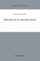 Theoretical Knowledge