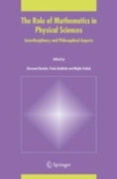 Role of Mathematics in Physical Sciences