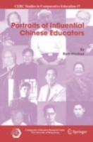 Portraits of Influential Chinese Educato