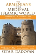 Armenians in the Medieval Islamic World