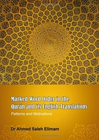 Marked Word Order in the Quran and its E