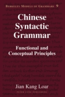 Chinese Syntactic Grammar