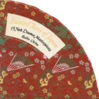 Painted Fans of Japan