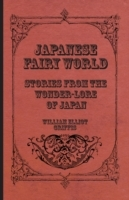 Japanese Fairy World - Stories From The
