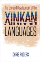 The Use and Development of the Xinkan La