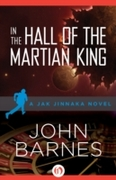In the Hall of the Martian King