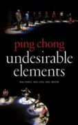 Undesirable Elements
