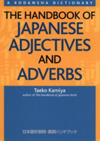 The Handbook Of Japanese Adjectives And