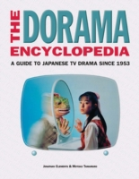 Dorama Encyclopedia