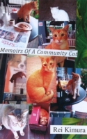 Memoirs of a Community Cat