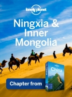 Lonely Planet Ningxia & Inner Mongolia