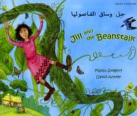 Jill and the Beanstalk in Arabic and Eng