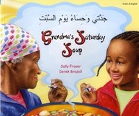 Grandma's Saturday Soup in Arabic and En