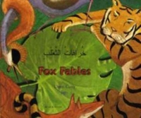 Fox Fables in Arabic and English