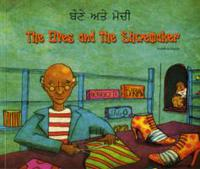 The Elves and the Shoemaker in Panjabi a
