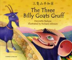 The Three Billy Goats Gruff in Cantonese