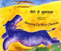 Keeping Up with Cheetah in Hindi and Eng