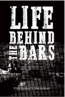 Life Behind the Bars