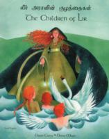 The Children of Lir in Tamil and English