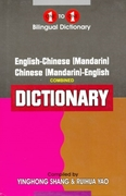 One-to-one dictionary