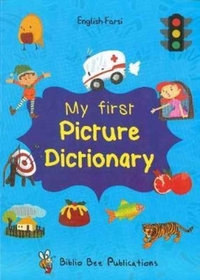 My First Picture Dictionary: English-Far