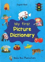 My First Picture Dictionary: English-Hin