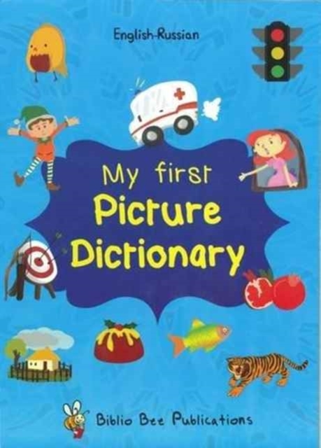 My First Picture Dictionary English-Russ