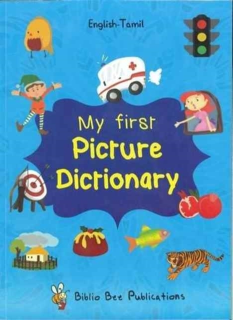 My First Picture Dictionary English-Tami
