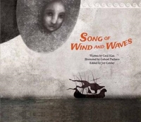 Song of the Wind and Waves