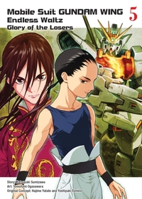 Mobile Suit Gundam Wing 5: The Glory Of