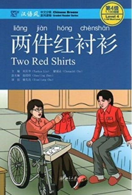 Two Red Shirts, Level 4: 1100 Word Level