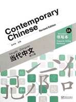 Contemporary Chinese vol.2A - Character