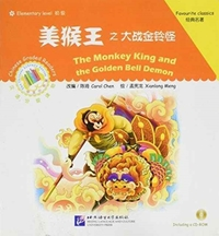 The Monkey King and the Golden Bell Demo