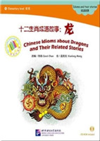 Chinese Idioms about Dragons and Their R