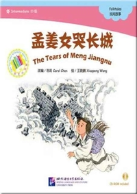 The Tear of Meng Jiangnu