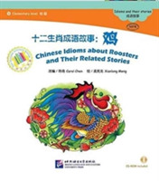 Chinese Idioms about Roosters and Their