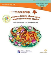 Chinese Idioms about Oxen and Their Rela