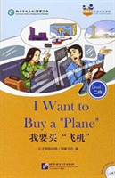 I Want to Buy a 'Plane' (for Adults): Fr