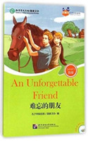 An Unforgettable Friend (for Teenagers):